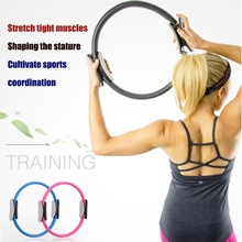 New Dual Grip Pilates Ring Magic Circle Sporting Goods Yoga Exercise Fitness Tools