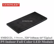 LYSONLED Indoor SMD2121 RGB 1/16 Scan P5 LED Module 320x160mm 64x32 Pixels, Hd LED Video Wall RGB P5 LED Display Panel 32x16cm