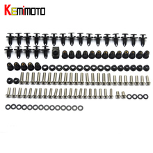 KEMiMOTO CBR1000RR Motorcycle Fairing Bolt Screw Fastener Fixation for Honda CBR 1000 RR 2004 2005 Complete Kit(China)
