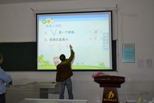 Educational equipment dual writing type portable smart interactive white board 70 80 90 100 120 150inches(China)