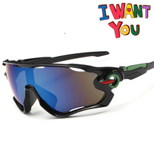 Buy 2017new uv400 cycling glasses goggles hiking motorcycle men's bicycle sports sunglasses reflective sunglasses explosion- for $4.23 in AliExpress store