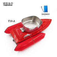 2016 Newest T10-A upgrade version 5 hours/6400MAH Remote Control Bait Fishing Boat / rc fish boat lure boat/ Anti Wind 1200G(China)