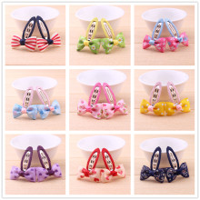2pcs/lot Newly Design Grosgrain Small Bow Hairpins Baby Girls Hair Accessories Children headdress Kids Hair Clips Mini Headwear