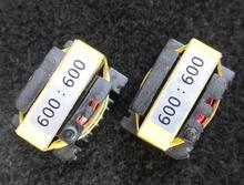 1PCS  E19 Permalloy 600: 600 Signal Isolating Transformer Interlayer and Double Winding 600 OHM: 600 OHM