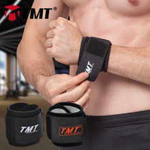 TMT Adjustable Elastic Double pressure Bandage Sports Wrist Support protection Brace Straps Guard WeightLifting Barbell Fitness(China)