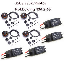 4pcs Hobbywing 40A ESC OPTO 2-6S + 4pcs 3508 580KV Brushless Motor for ZD550 ZD850 4-axis Quadcopter Multicopter(China)