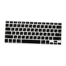 "XSKN Arabic Language Layout Silicon Keyboard Skin Film Cover for Apple MacBook Air Pro 13"" 15"""