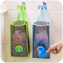 Nylon Breathable Mesh Hanging Kitchen Garbage Bags Storage Foldable Packing Pouch Shopping Bag Sorting Extraction Box 64016(China)