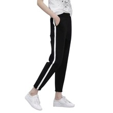 Plus Size Women Side Stripes Harem Pants Women Black Casual High Waist Pants Drawstring Trousers