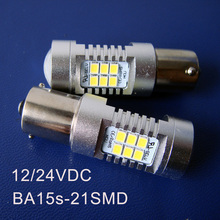 High quality 12/24V BA15s,1156,P21W,PY21W truck led lamps,freight car led 24v light,BAU15s 1141 24v lamp free shipping 10pcs/lot(China)