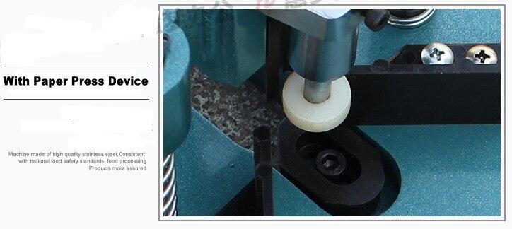 manual corner rounder machine 7_conew1