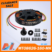 Maytech Clearance Sale 8626 160KV bldc motor for RC plane drone with camera professional