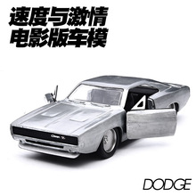 Fast and Furious JADA 1:32 Dom's Dodge Charger R/T Alloy Model Car GTX Collection Silver Muscle Racing Car Toys For Children(China)