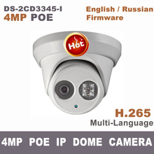 4MP HK DS-2CD3345-I Dome Network Camera 1080p V5.3.3 multi-language H.265 onvif IPC IP POE Outdoor webcam cam night vision