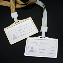 3pcs Horizontal ID Name Card Case Aluminum Alloy Business Card Badge Holder with Neck Lanyard Strap Company Office Supplies