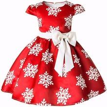Girls Dress Princess Christmas Costume Snow Party Dresses Children Kids Clothing Infantil Girl's Flower Stripe Vestidos Clothes
