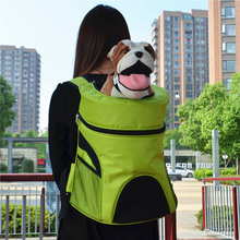 Sport Travel Portable Puppy Dog Cat Carrier Bag Double Shoulder Backpacks Outdoor Breathable Pet Carrying Bag 8 Colors