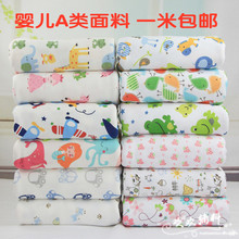 Soft  Knitting Cotton Fabric CLOTH Baby Clothes Felt Bedding Sewing Accessories