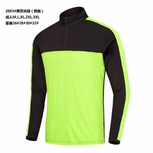 2017 New Bodybuilding Long sleeve half zipper training  Jerseys Clothing Exercise Sportswear For Men Soccer jersey
