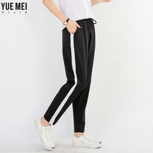 Casual Pants Female White Striped Patchwork Slim Skinny plus size Harem Pants Women Loose Soft Black Pantalon Femme 5XL  110kg