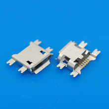 Jing Cheng Da 10pcs/lot 5pin Female Micro USB Connector Socket G22 SMD 4 feet Widely Used In Tablet Phone PDA Charging(China)
