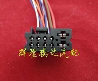 1pcs   FOR VW / Tiguan / Touran / Sagitar / Magotan / Gore electron moving vapor fuel pump connector plug 8Z0 972 701<br>
