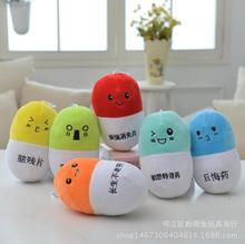New Style Funny Cartoon 6 Colors 20CM Plush Toys Pillow Cushions Creative Capsule Catch Machine Doll Factory Direct Dolls 011(China)