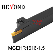 MGEHR1616-1.5/MGEHL1616-1.5,cnc Lathe Extermal Grooving Tool Holder Cutter For Inserts Mgmn150 Outlets, Boring Bar,cnc Machine,(China)
