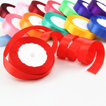 5pcs23mX2cm Satin Ribbon colored Silk Ribbon Tapes Wedding Decoration Invitation Card DIY Gift Wrapping Party Supplies 19 colors(China)