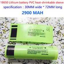 18650 lithium battery package thermal casing battery pack battery skin packaging original accessories PVC thermal film 3400MAH(China)