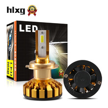 Hlxg 50W 10000LM/Set Independent Drive H7 LED Canbus Headlights For Cars Super Silent Fan 6000K CSP Chips Led Car Headlamp(China)