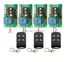 NEW AC220V 1CH Wireless Remote Control System 3 transmitter and 4 receiver universal gate remote control /radio receiver(China)