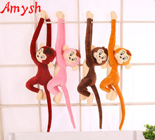Amysh HOT 4 Colors 90cm Long Arm Monkey from Arm to Tail Plush Toys Colorful toy soft Monkey Curtains Monkey Stuffed Animal Doll(China)
