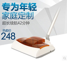 household cleaners bar type wireless robot automatic charging type electric broom(China)