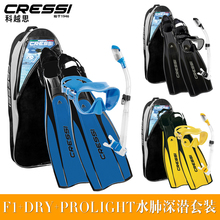 Cressi F1 +Dry+ Prolight Fin Diving Set Frameless Diving Mask Dry Snorkel for Adults