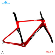 SOBATO 54CM Newest Design Titanium Road Bike Chinese Carbon Bike Frame with V brake Disc brake Direct mounted brake(China)