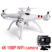 X16 rc kit drone completo com camrea dron GPS height 500 meters fly distance quadcopter wifi helicopter Brushless Motor Toys