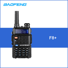 BAOFENG F8+ Walkie Talkie VHF/UHF Dual Band Handheld Transceiver Interphone with LCD FM Radio Receiver Launch Key DTMF Encode