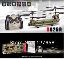 SYMA TOYS Infrared Remote Control Military Helicopter S026G 3 channels LED light 210mAH battery 10M control(China)