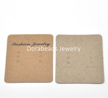 "Doreen Box hot- 100PCs Light Coffee Earrings Jewelery Display Cards 7x5cm(2 6/8""x2"") (B20830)(China)"