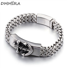 New Arrival Fashion Men's Anchor Chain Bracelet Stainless Steel Link Silver Retro Anchor Chain Bracelet Pulseras Jewelry(China)