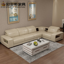 2017 New l shape modern sectional furniture living room full leather sofa set with wood legs adjustable headrest storage arm 659(China)