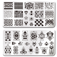 BORN PRETTY Nail Template Geometry Design Stamping Plates Manicure Nail Art Image Plate DIY Nail Decorations Stencils(China)