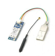 1PCS Ralink RT3070 Network Card Adapter Module USB WIFI 150M Wireless For Linux