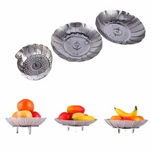 Steamer Basket 3 Sizes Stainless Steel Folding Steamer Dish Steam Vegetable Basket Mesh Expandable Tool A