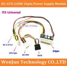 Top Selling 1PCS new DC 12V 250W 24Pin Pico ATX Switch PSU Car Auto Mini ITX DC TO DC High Power Supply Module upgarde 24 pin(China)