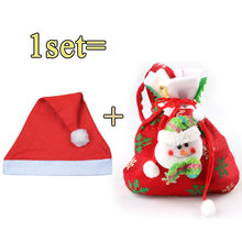 1 set Santa Claus Theme Candy Gift Bags Christmas Hat Christmas Home Party Decorations Kids Gift Toys Happy New Year Xmas