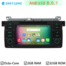 Android 6.0.1 Octa Core 2GB RAM 32GB ROM Car DVD Player for BMW 3 Series E46 M3 318i 320i 325i 328i Rover 75 MG ZT Radio GPS BT