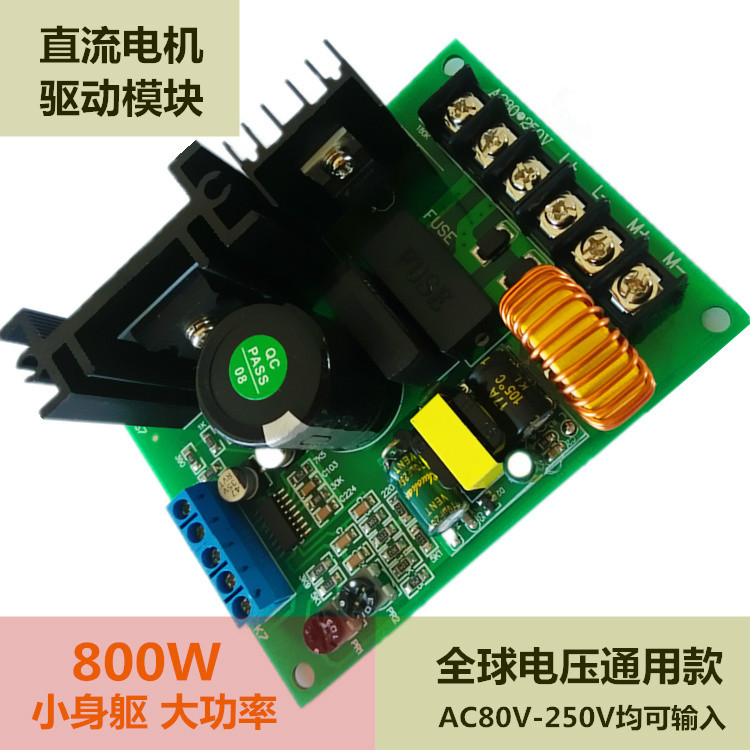 LY-820, PWM, 110V220V DC Permanent Excitation Motor, Governor Drive Module Speed Controller Board<br>