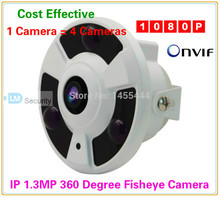 360 Degree 1.3MP 960P HD Fisheye IP Camera Support P2P ONVIF CMS Software Night Vision Security IP Cam network panoramic Camera(China)
